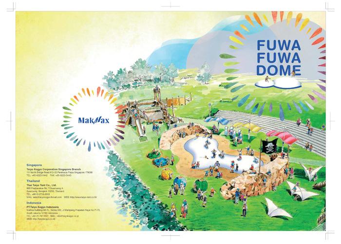 07.-Fuwa-Fuwa-Dome-Brochure_image